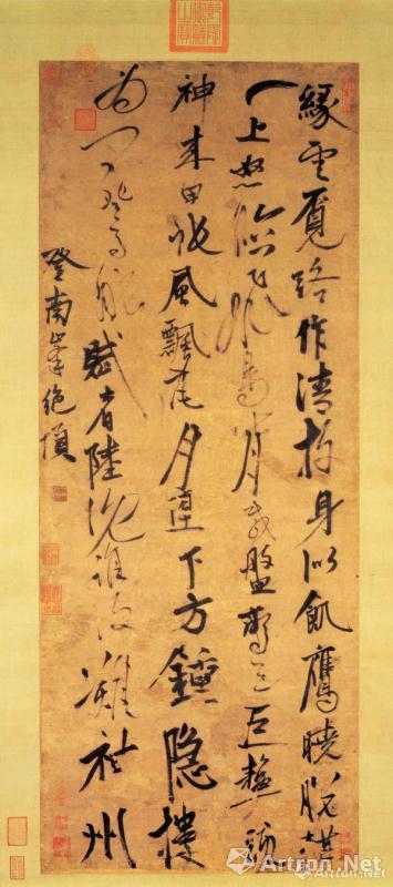 元,张雨,《登南峰绝顶七言律诗轴》,纸本, 108.4x42.6cm,台北故宫博物院藏。