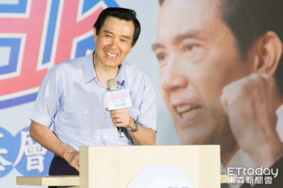 """被批""""亲中卖台""""马英九笑了:我顶多卖台湾水果而已"""