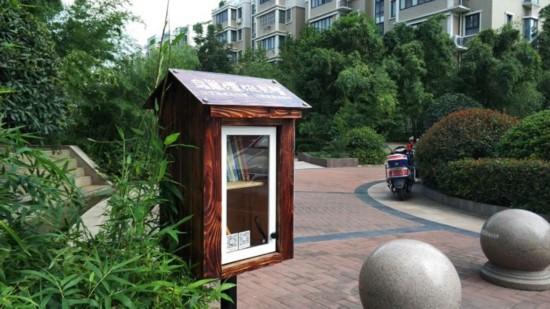 共享书籍 盐城首批15个鸟巢漂流书屋安装完成