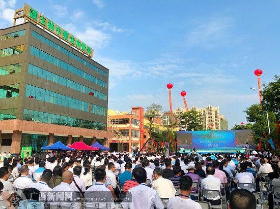 """玉林""""两会一节""""9月14日-16日举行 配套活动丰富"""