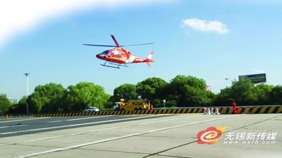 无锡在省内率先尝试高速事故空中救援