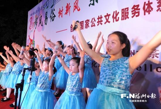 台江区举办晚间音乐歌会 唱响崇德尚俭新风