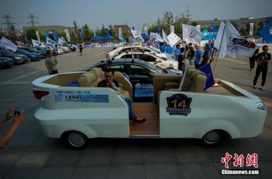 中国智能网联汽车专利数量全球最多