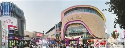 徐州三胞国际广场开业 当日迎30万客流