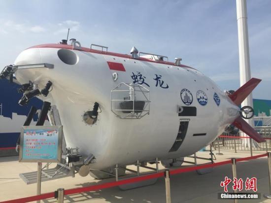 """中国首艘载人潜水器支持母船""""深海一号""""开建"""