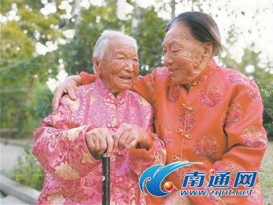 南通如皋有对姐妹老寿星 年龄加起来203岁