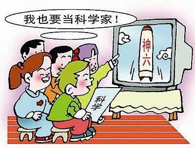 南通海门:社区做好科普文章 大篷车开进校园