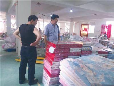 南通海门工业园区调查征地企业运行情况
