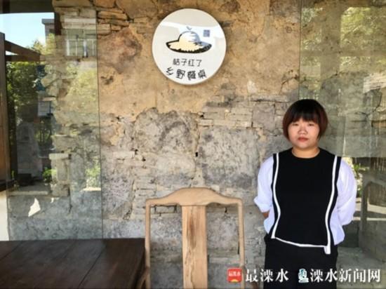 南京溧水旅游品牌遍地开花 节庆活动不断