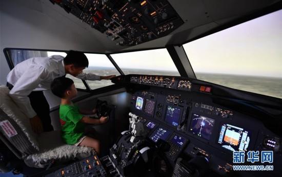 海口航空科技馆免费开放日 孩子体验奇幻飞翔