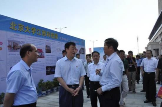 2017江西省 双创周 在江西北大科技园正式启动