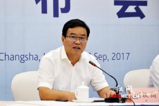 2017年泛珠三角区域合作行政首长联席会议9月24-25日在长沙举行