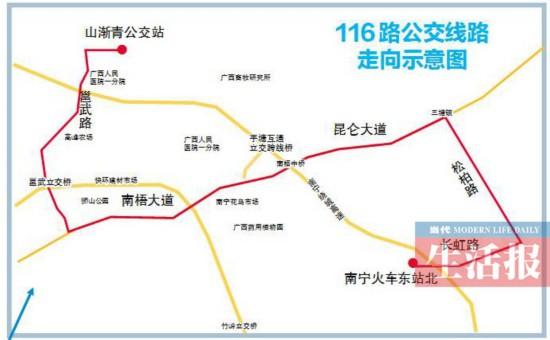 南宁陆续新开通一些常规公交线路 116路W18路开通