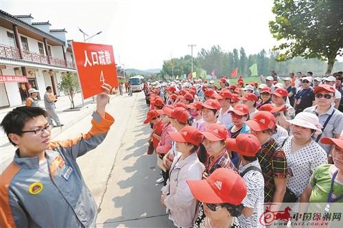 9月18日徐州试鸣防空警报 疏散演习同步开展