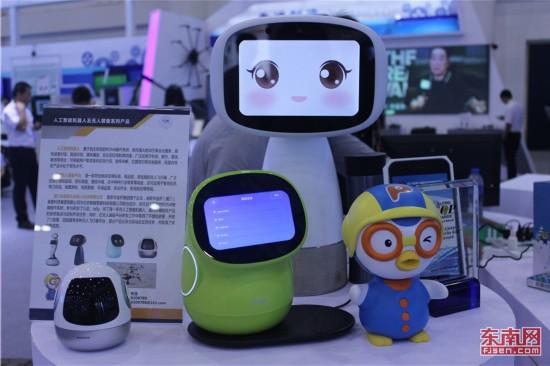 多款高科技产品亮相厦洽会 智能机器人尤为吸睛
