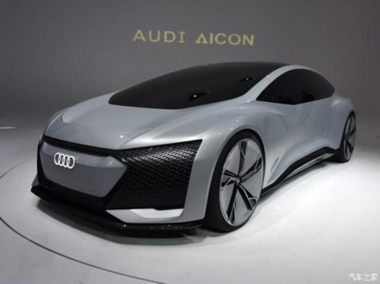 奥迪(进口) 奥迪Aicon 2017款 Concept