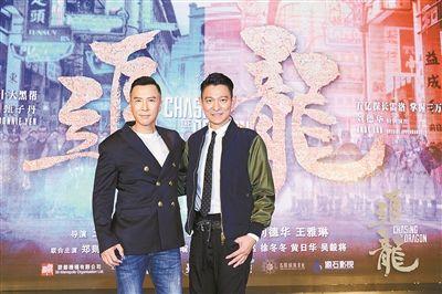 """王晶拍了一部""""不像王晶""""的电影 刘德华甄子丹加盟"""