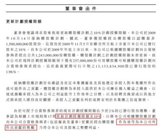 买房不如买内房股:孙宏斌身家一个月涨280亿