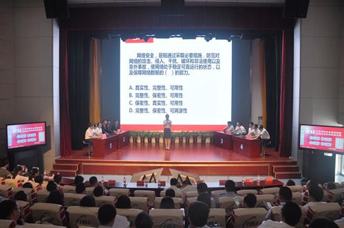 宁夏举办网络安全知识技能竞赛
