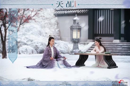 《白蛇传说》曝新剧照 杨紫任嘉伦雪地深情凝望