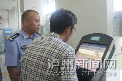 泸州启用全国统一机动车选号系统首日办理业务700余笔