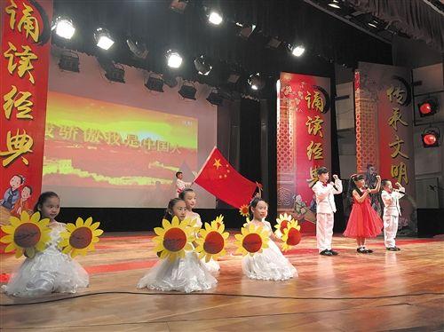 大力推广普通话南宁市语言文字工作取得良好真题小学毕业科学图片