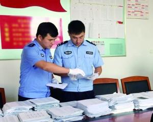 南京破获侵犯公民信息案 100元买两万个人信息