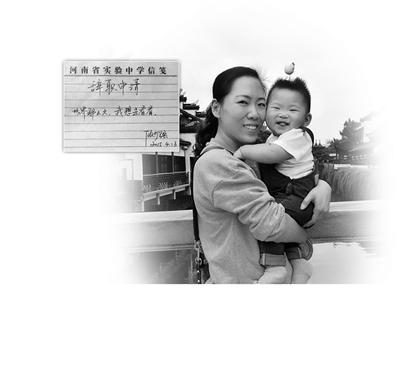 """""""世界那么大""""女教师来南京:世界再大也要回家"""