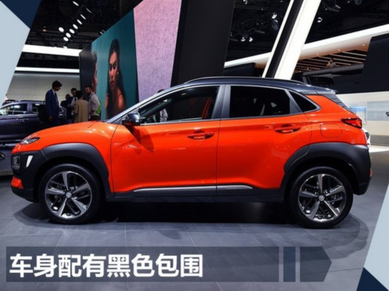 北京现代全新小SUV年内发布 首搭1.0T发动机-图5