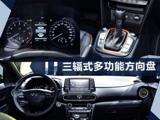 北京现代全新小SUV年内发布 首搭1.0T发动机-图8