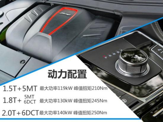 众泰大迈X7上进版上市-图16