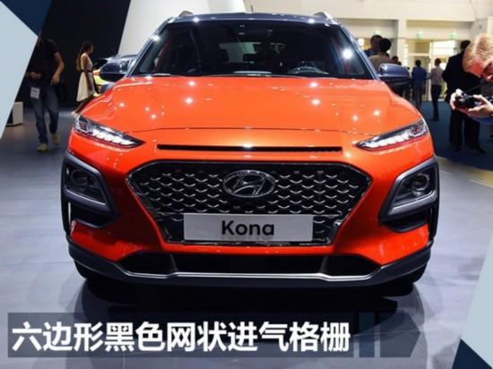 北京现代全新小SUV年内发布 首搭1.0T发动机-图4