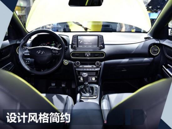 北京现代全新小SUV首搭1.0T发动机 竞争XR-V-图2