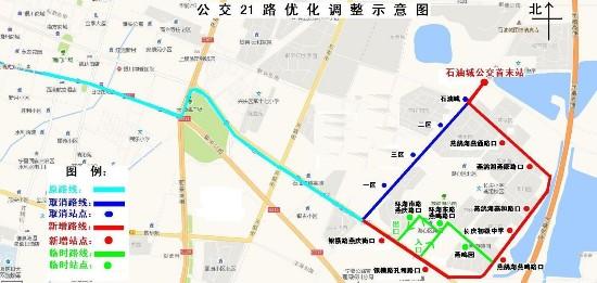 银川公交本周五起优化调整21路部分运行路线