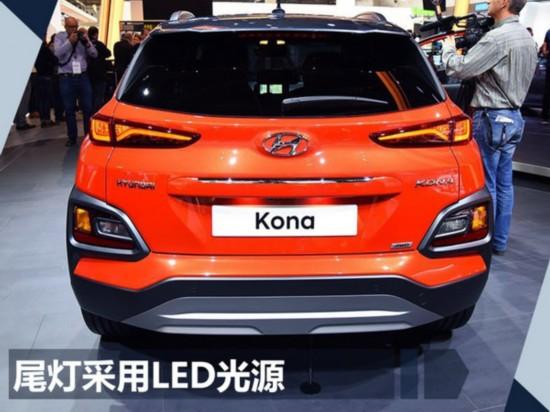 北京现代全新小SUV年内发布 首搭1.0T发动机-图6