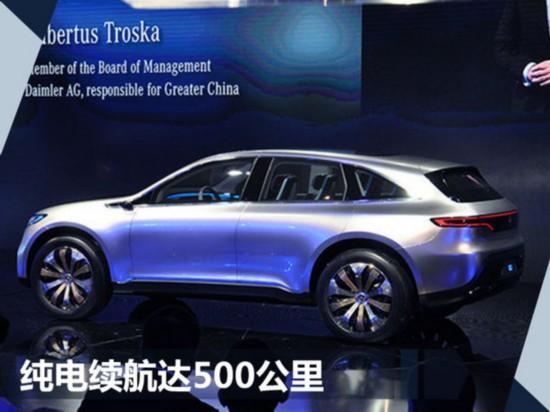 奔驰首款纯电动SUV已接受预定 订单达2000台-图2