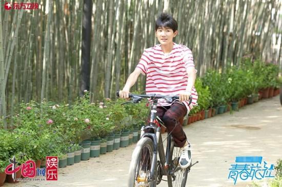 王源直言非常喜欢骑自行车