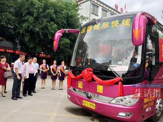 """广西首条""""城际快线""""昨日正式开通  隆安-南宁车程可省半小时"""
