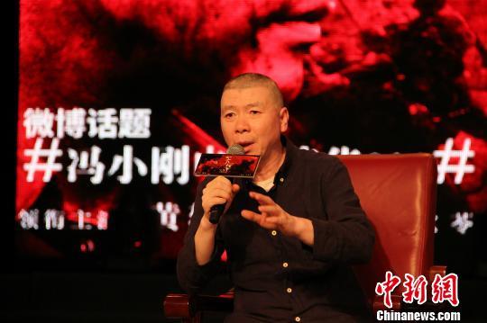 冯小刚谈新片:《芳华》自带芬芳