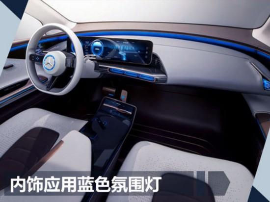 奔驰首款纯电动SUV已接受预定 订单达2000台-图4