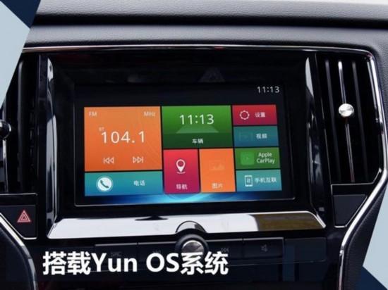 人民网汽车      荣威rx3搭载上汽集团与阿里巴巴集团共同开发的yun