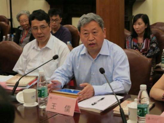 """国家发改委""""一带一路""""研究院执行院长王儒(谢中摄)"""