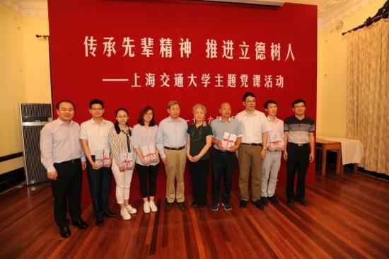 上海交大党委副书记朱健等领导同志、以及百岁老人何载女儿容欣代表父亲,向参课党员赠送何老新著。(陈斌摄)