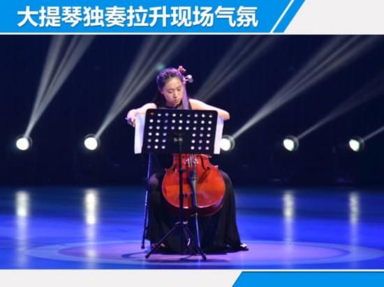 红旗新H7正式上市 售价区间XX-XX万元-图4