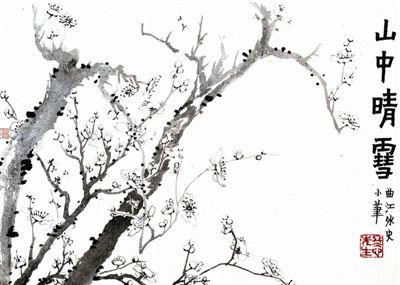 杭州名人纪念馆推出馆藏文物展
