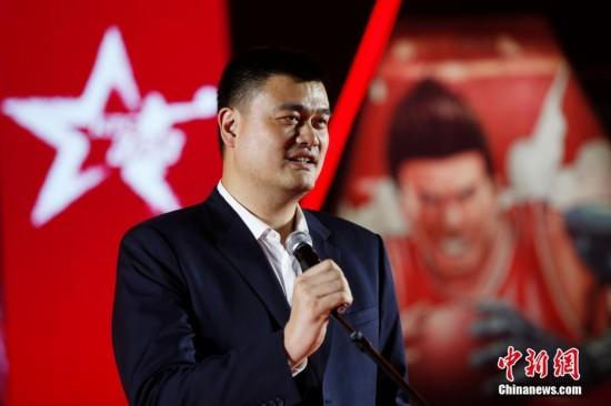 姚明现身2017肯德基三人篮球赛启动仪式受关注