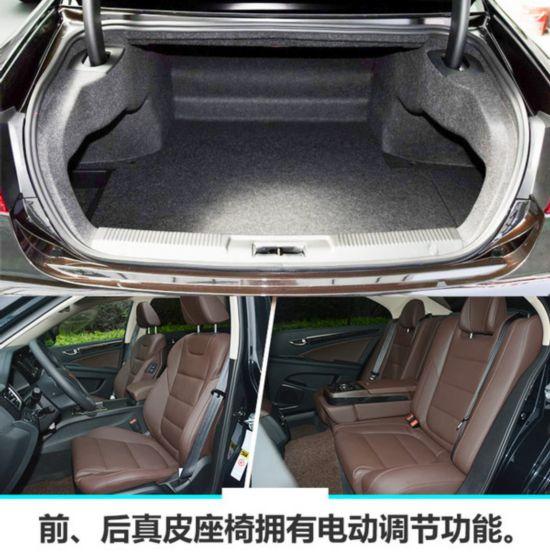 红旗新H7正式上市 售价区间XX-XX万元-图11