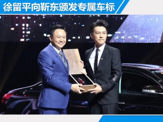 一汽红旗新H7正式上市 售价24.98-47.98万元-图2