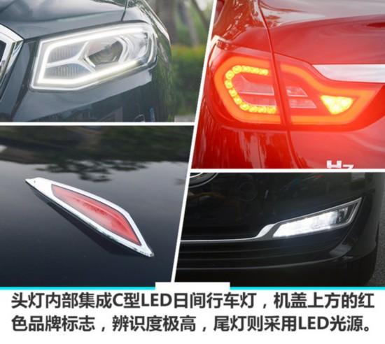 红旗新H7正式上市 售价区间XX-XX万元-图8