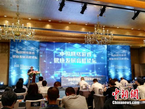 中国网络游戏自律联盟成立 游戏企业自律有何措施?